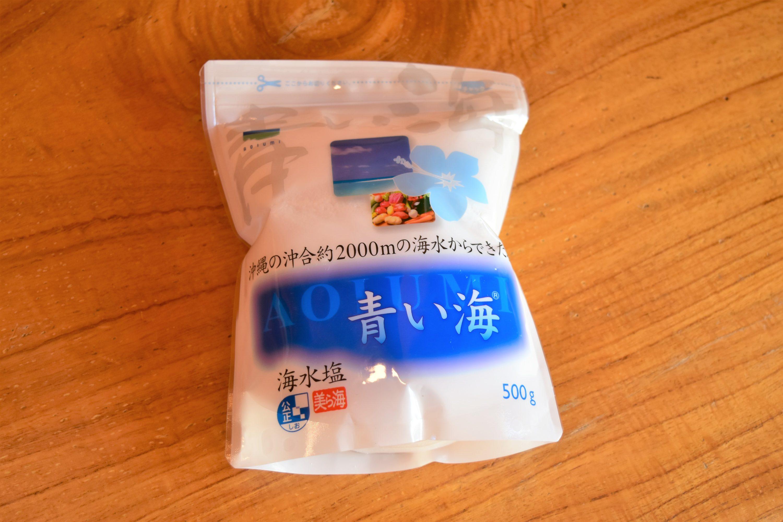 沖縄の海水塩青い海