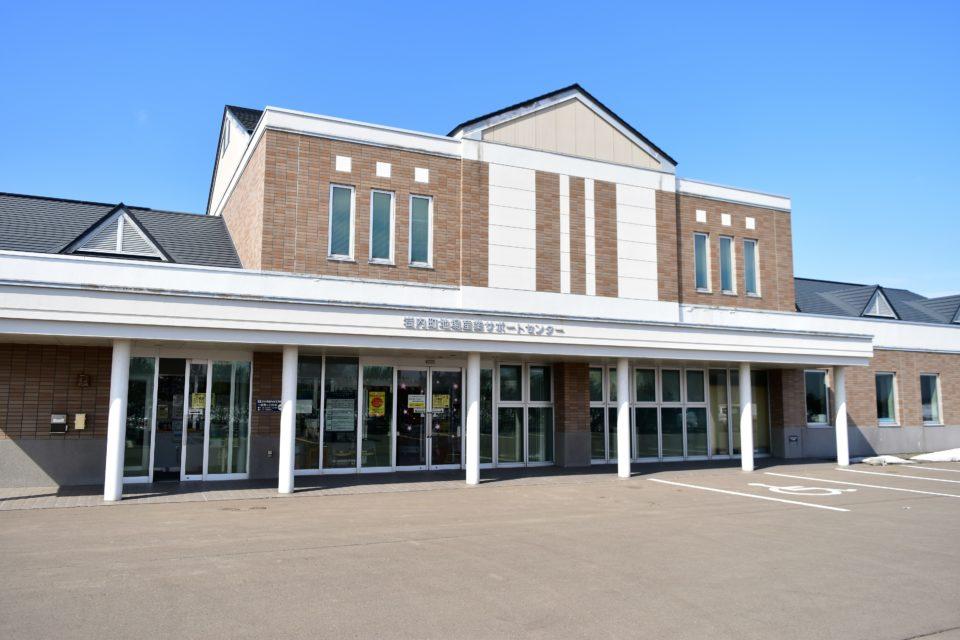 岩内町地場産業サポートセンター