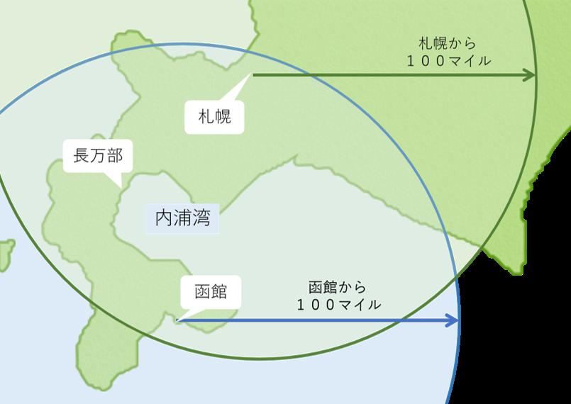 札幌と函館の地図