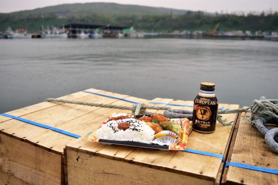 増毛港とお弁当