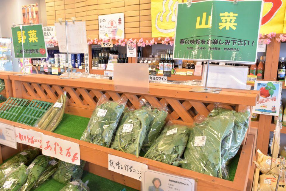 直売所には季節の山菜や葉物野菜が並んでいます